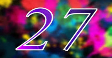 Число 27 способно изменить Вашу жизнь