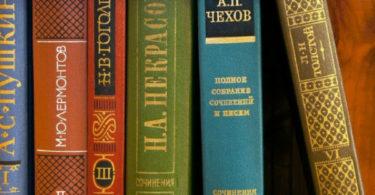 Пять имен для девочек из книг русских классиков
