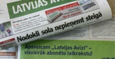 В Латвии предлагают «обменять» русское население