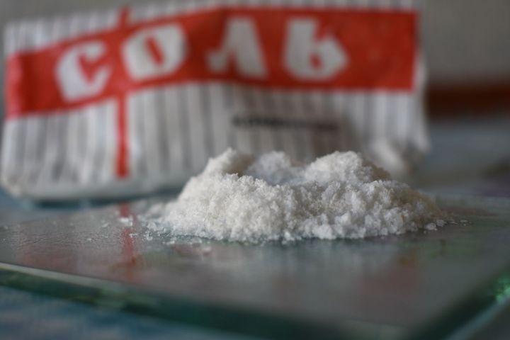 Соль, чистить , муравьи