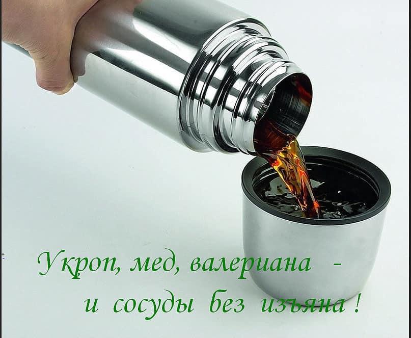 Чистить сосуды, мёд укроп